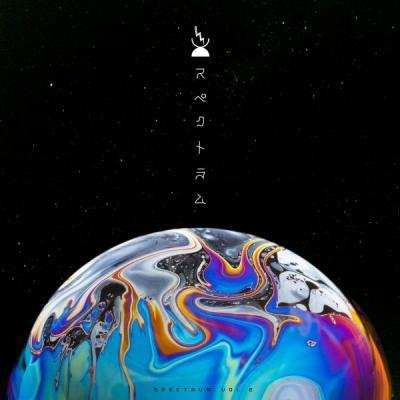 Spectrum Vol.2 - VA EP