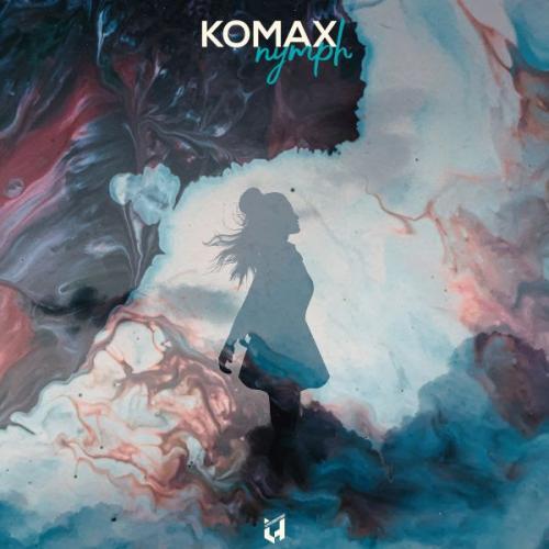 Komax - Nymph